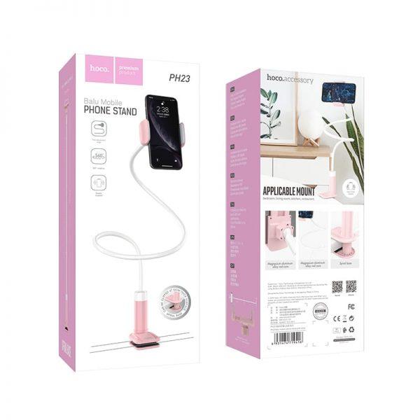 Универсальный держатель для телефона Hoco PH23 Balu