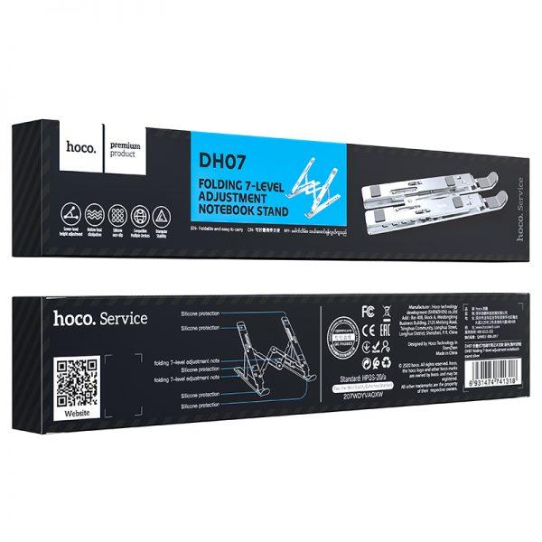 Регулируемая подставка для ноутбука Hoco DH07